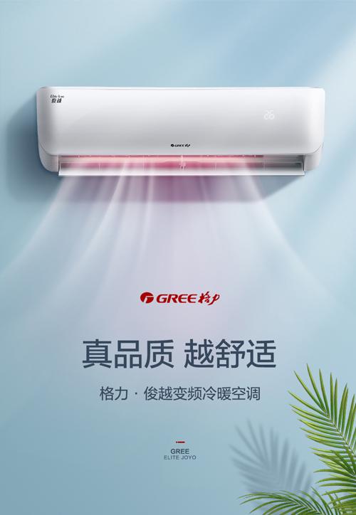 南昌二手新旧空调回收