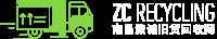南昌致诚旧货回收logo